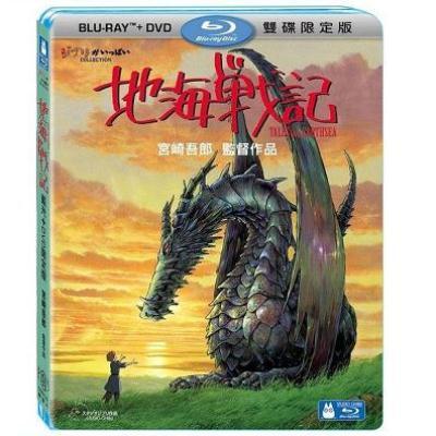 地海戰記 (BD+DVD) 雙碟限定版  藍光BD