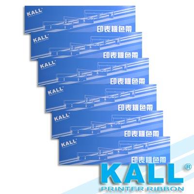 KALL『 EPSON S015086/LQ2170 』色帶(黑色/1組6入)