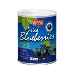 紅布朗 藍莓乾(150g)