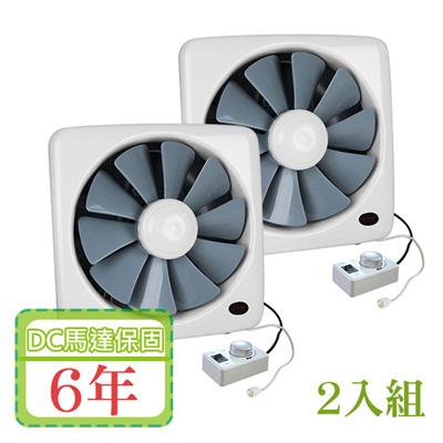 勳風12吋變頻DC節能(排/吸)兩用換氣扇(HF-7112)-兩入組