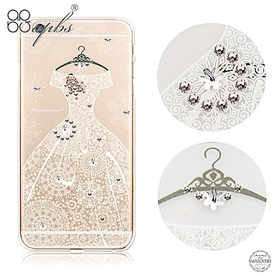 apbs iPhone6s/6 4.7吋 施華洛世奇彩鑽手機殼--禮服奢華版