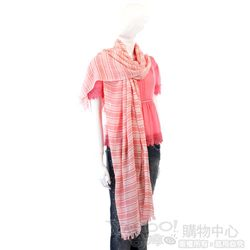 Christopher Fischer 橘/米色條紋圍巾