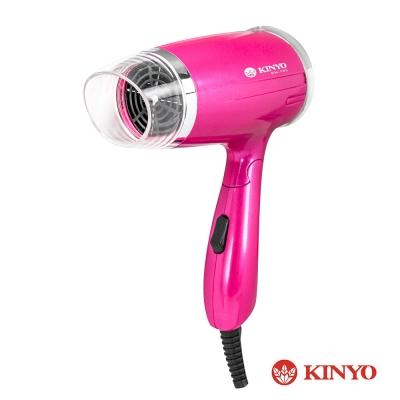 【KINYO】折疊式造型吹風機 (KH-185)