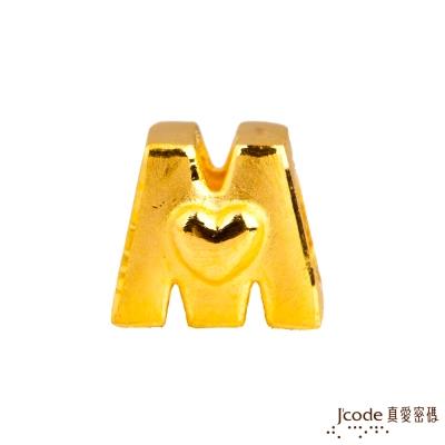 J'code真愛密碼 M英文字母黃金串珠