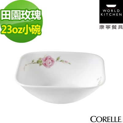CORELLE康寧 田園玫瑰23oz方形碗