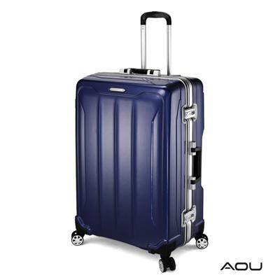AOU 大容量系列 29吋超大空間106升旅行行李箱 鋁框箱(爵士藍)90-027A