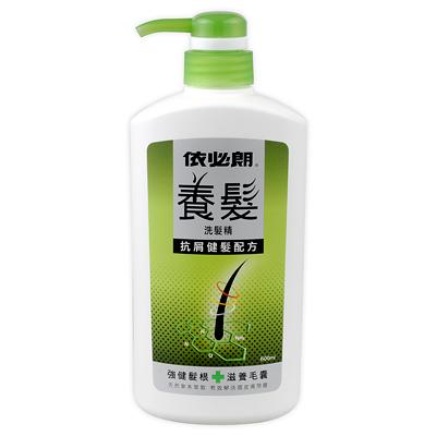 依必朗養髮洗髮精-抗屑健髮(600ml)