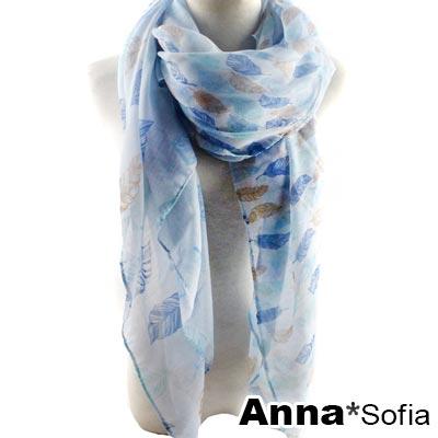 AnnaSofia 霓彩羽葉 巴黎紗披肩圍巾(藍系)