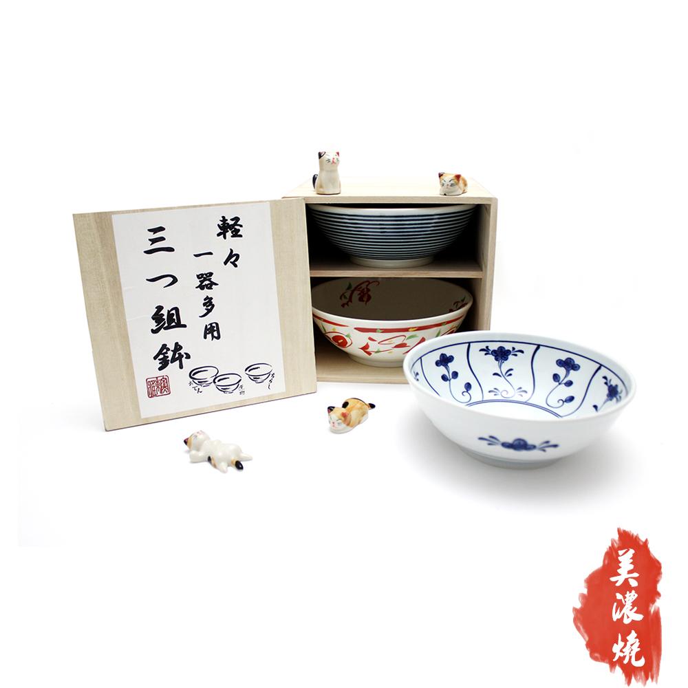 日本輕量美濃燒陶彩三入碗公組