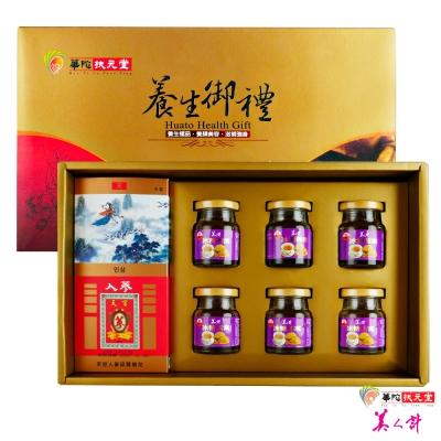 華陀扶元堂 養生御禮B 1盒(高麗蔘沖泡包10入+冰糖燕窩6瓶)