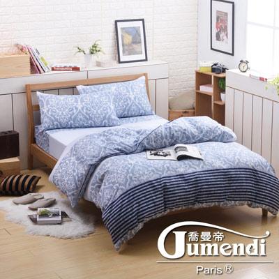 喬曼帝Jumendi-墨藍青花 台灣製活性柔絲絨雙人四件式被套床包組