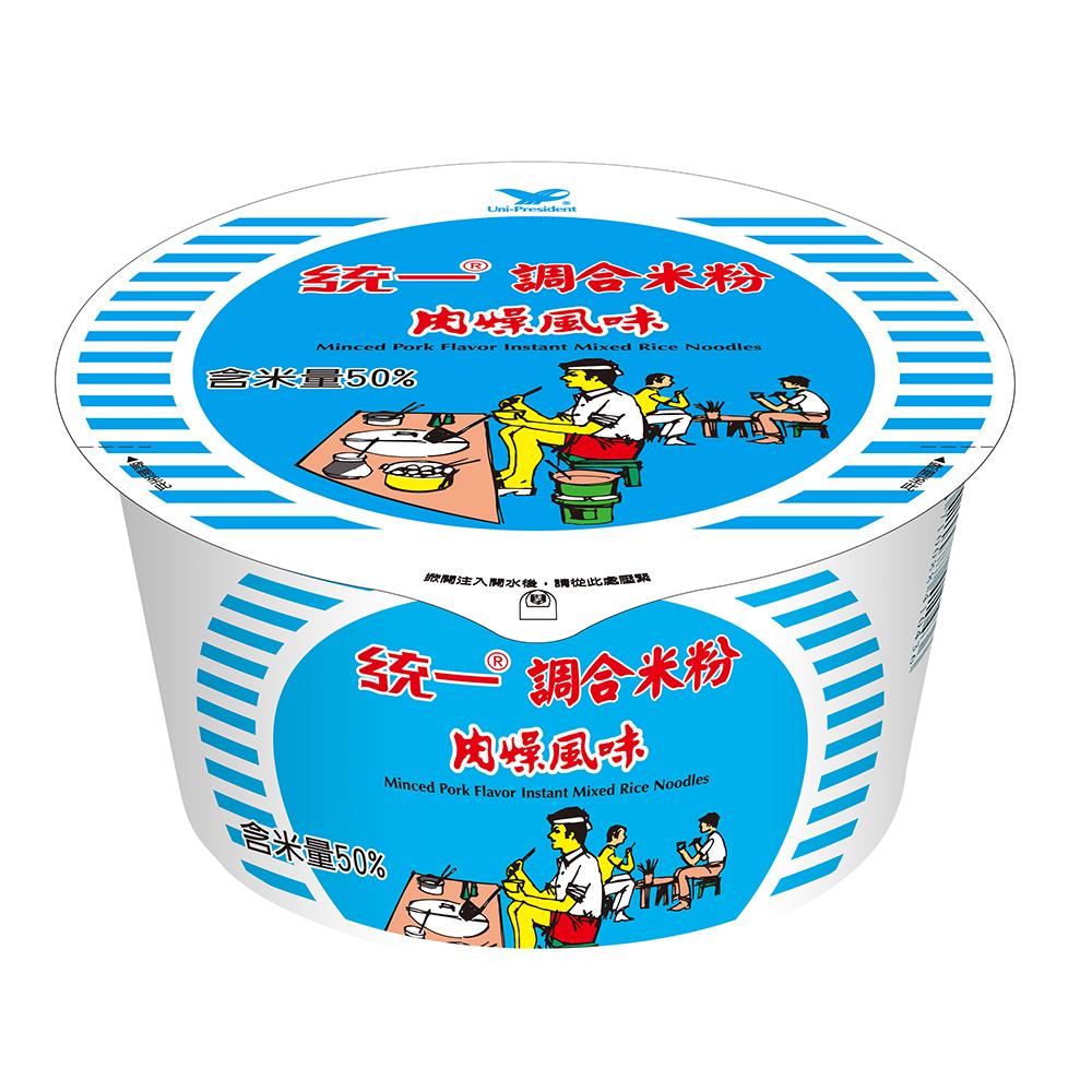 統一米粉 肉燥風味碗裝(12入/箱)