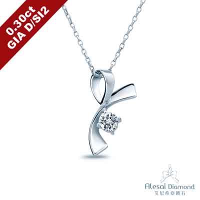 Alesai 艾尼希亞鑽石 GIA 30分 D/SI2 鑽石 蝴蝶結項鍊