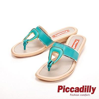 Piccadilly 輕量舒適平底夾腳拖鞋 女鞋-湖水綠(另有黑、橘紅)