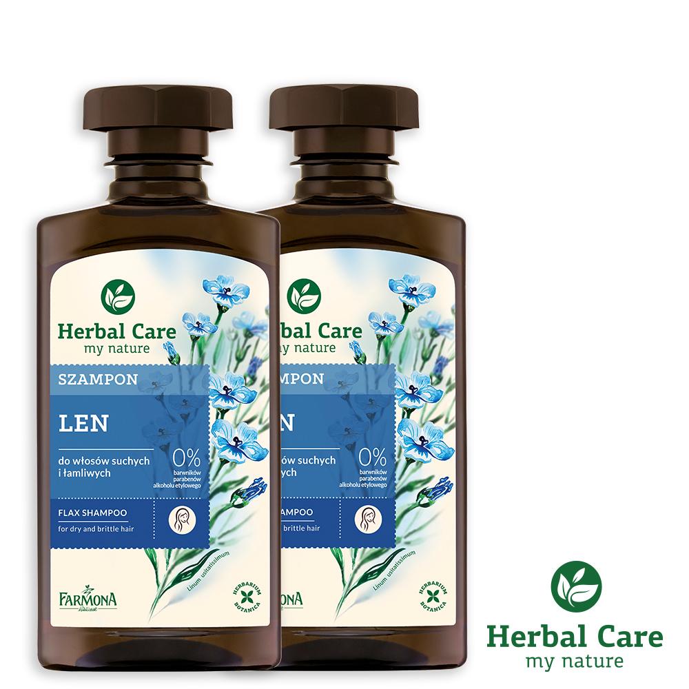 波蘭Herbal Care亞麻豐盈植萃調理洗髮露(易分岔髮質適用)330ml(2瓶優惠組)