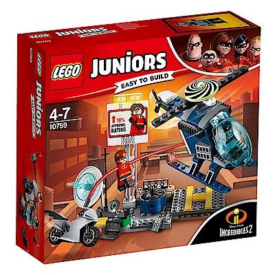LEGO樂高 Juniors系列 10759 超人特攻隊2 彈力女超人的屋頂追逐