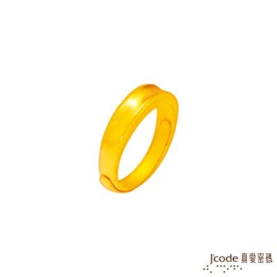 J'code真愛密碼 事業開展黃金女戒指