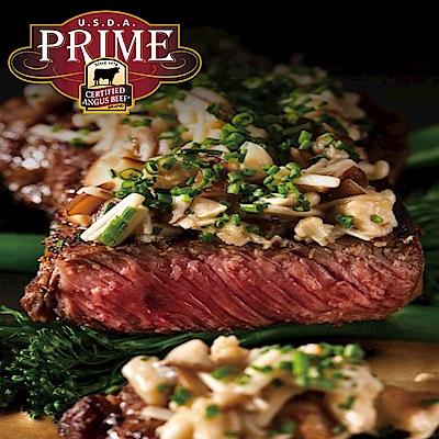 豪鮮牛肉 安格斯PRIME頂級霜降翼板牛排15片(150G+-10%/片)