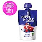 【Happy Hour】佑爾康金貝親有機纖果飲6包(蘋果/ 紅石榴/ 覆盆莓/ 藍莓)