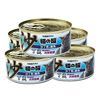 MDOBI摩多比- 幸福系列II 貓罐頭-沙丁魚+紅肉鮪魚170G(48罐)