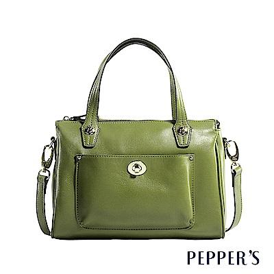 PEPPER`S Ellie 羊皮手提包 - 草綠