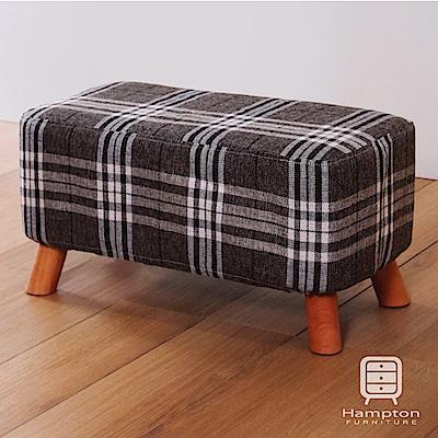 漢妮Hampton亞緹中型椅凳-格黑
