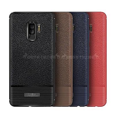 VXTRA Samsung Galaxy S9+ 手感皮紋風 軟性手機殼