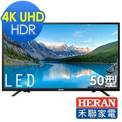 HERAN禾聯 50型 4K UHD 聯網 液晶顯示器+視訊盒 HD-50UDF28
