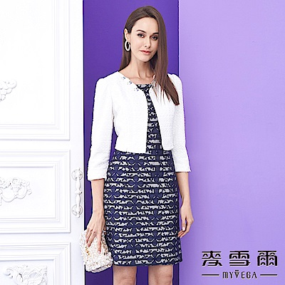 麥雪爾 珠鑽條紋蕾絲假兩件短洋裝