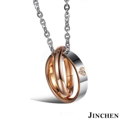 JINCHEN 白鋼珍愛連理 情侶項鍊