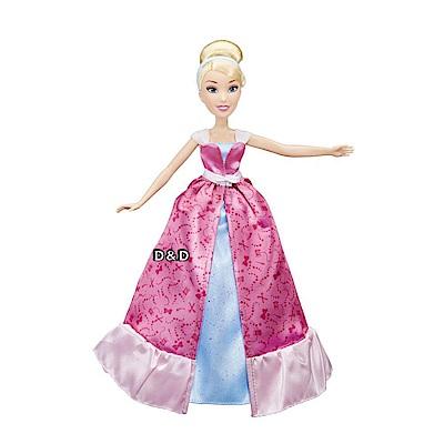 迪士尼公主系列 - 仙杜瑞拉魔法換裝組