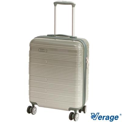 Verage~維麗杰 19吋漸層鋼琴系列登機箱(灰)