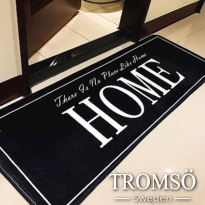 TROMSO簡單生活超柔軟舒適特長地墊-M220風尚家園