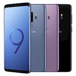 SamsungS9+旗艦機好禮二選一