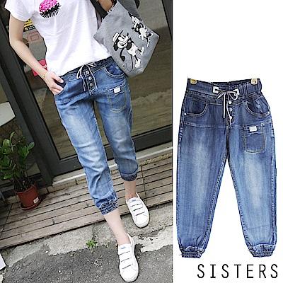 水洗刷色縮口男友風牛仔褲/工作褲 (XL-3L) SISTERS