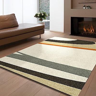 【范登伯格】艾斯-色彩飽和大地色調進口地毯-160x230cm