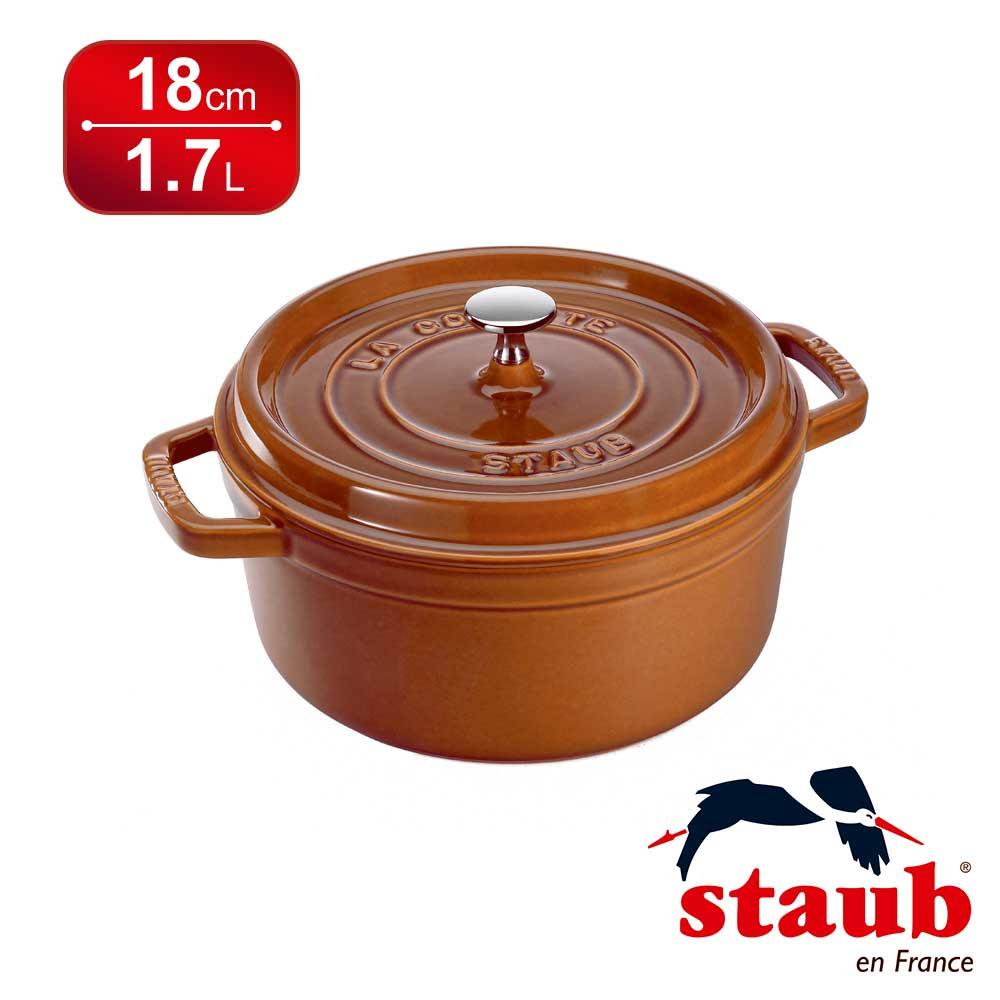 法國Staub圓形鑄鐵鍋18cm-肉桂色