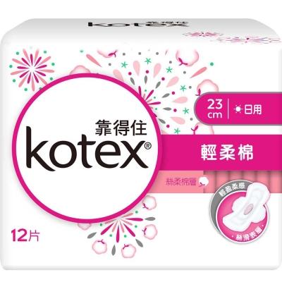 靠得住 溫柔宣言輕柔棉衛生棉-日用貼身23cm(12片x8包/組)