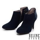 踝靴 HELENE SPARK 閃耀美鑽不對稱設計羊麂皮踝靴-藍