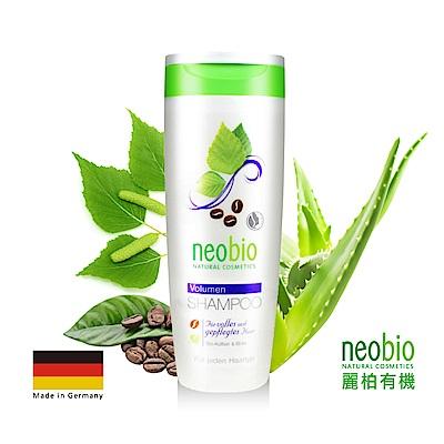 麗柏有機 neobio 咖啡因豐盈洗髮精 (250ml)