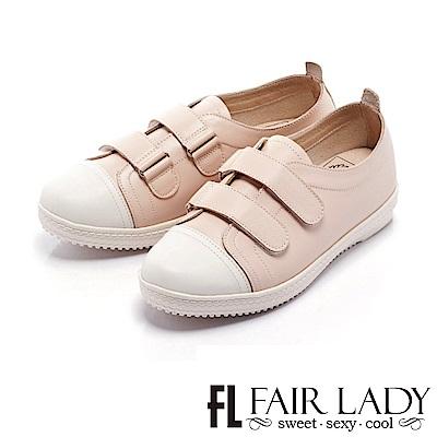 Fair Lady Soft Power軟實力 帥氣運動風好走休閒鞋 粉