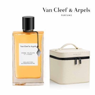 VAN CLEEF & ARPELS 初綻玫瑰75ml(贈梵克雅寶典雅手提包)