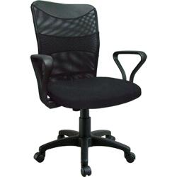 NICK網背酒杯扶手電腦椅