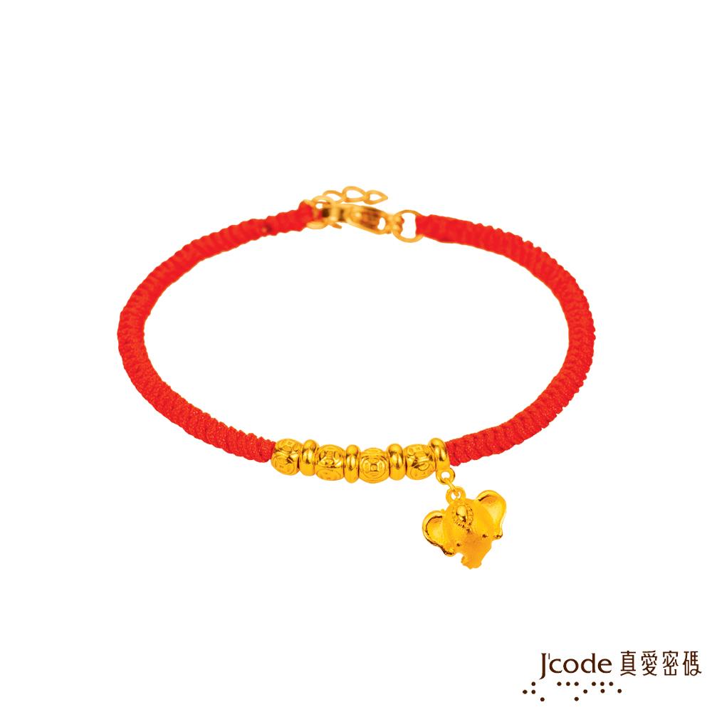 J'code真愛密碼 發財象黃金/中國繩手鍊