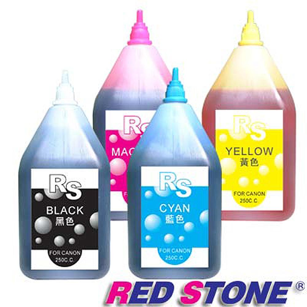 RED STONE for CANON連續供墨機專用填充墨水250CC(四色一組)