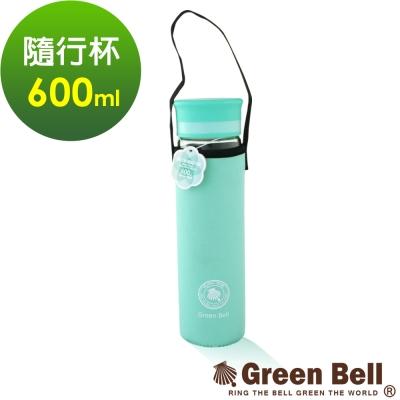 GREEN BELL綠貝單層廣口玻璃水瓶600ml(綠)