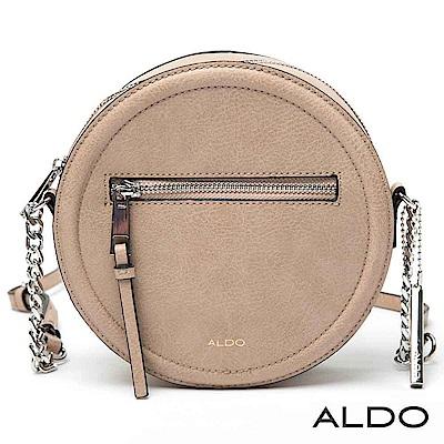 ALDO 原色金屬拉鍊LOGO吊牌圓形肩揹包~氣質褐灰