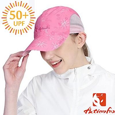 【挪威 ACTIONFOX】女新款 抗UV透氣印花帽簷棒球帽_夾花粉紅
