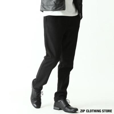 羊毛混紡長褲錐形褲ZIP日本男裝