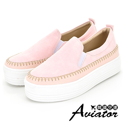 Aviator韓國空運-正韓製立體粗繩縫線質感滑布懶人鞋-粉